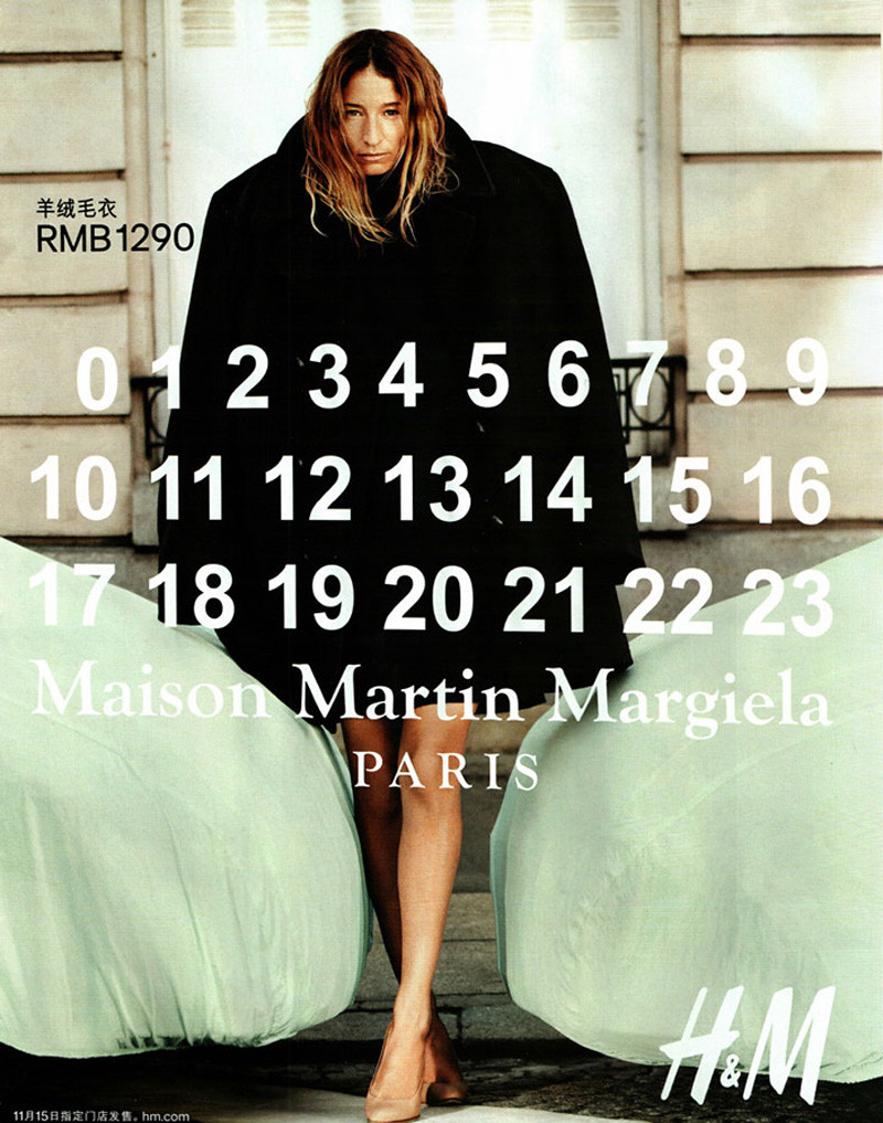 maison-martin-margiela-hm-03