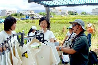 冶綠參加宜蘭青松米 榖東會 收穫祭