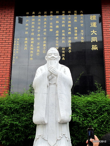 Photographing Confucious by williamnyk