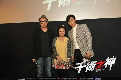 TOP_promotion_HK-20140928(4)