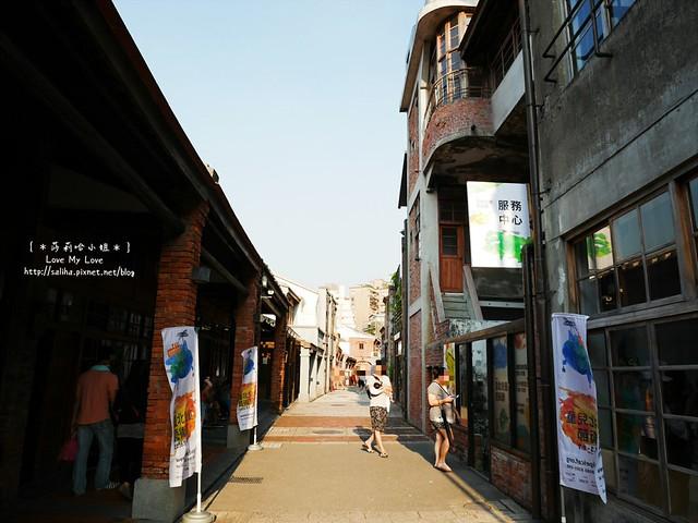 台北一日遊景點行程推薦剝皮寮歷史街區 (15)