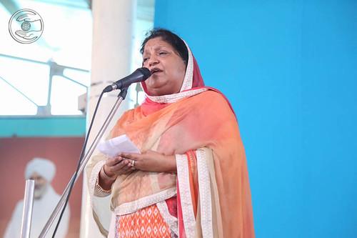 Devotional song by Neeraj Khurana, Avtar Enclave, Delhi