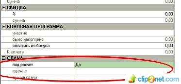 Информационная система Pizza.Od.Ua