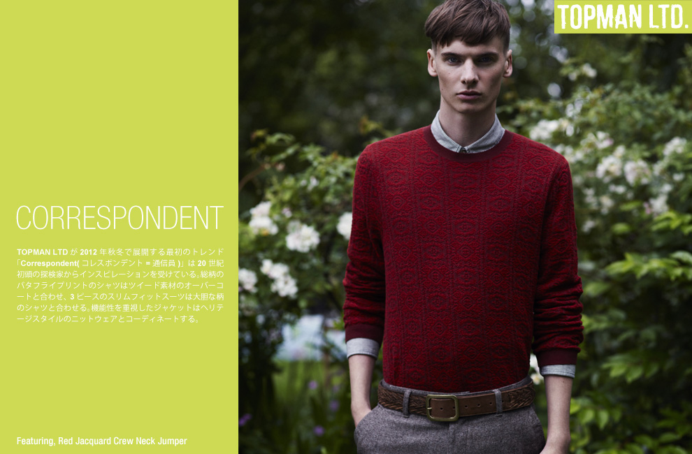 Angus Low0016_TOPMAN LTD FW12