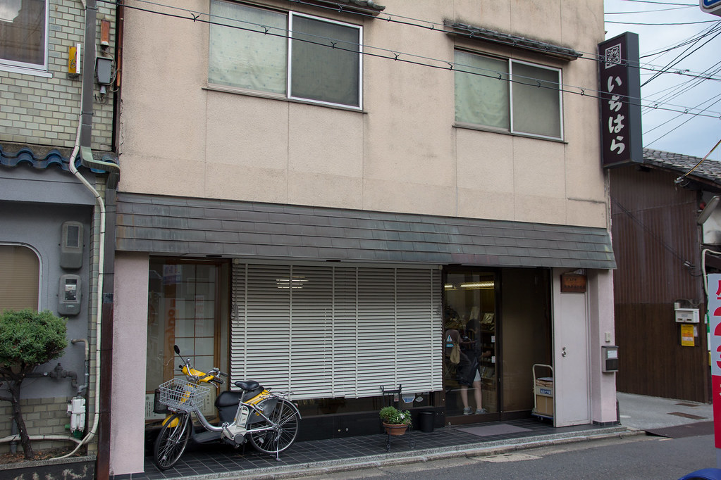 Ichihara Heibei Chopsticks Shop