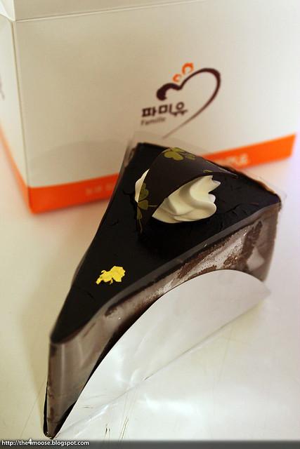 Oh! Sweet Dream Cafe - Chocolate Noir