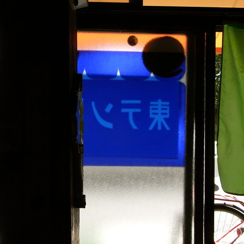 higashi_tent_co