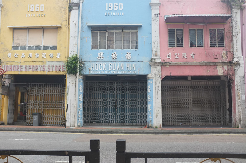 Closed Shops 2