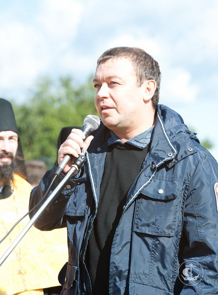 Глава Администрации Тосненского района