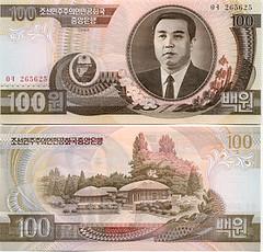 no-korea-money