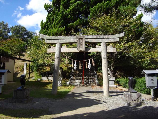 足王神社 #2