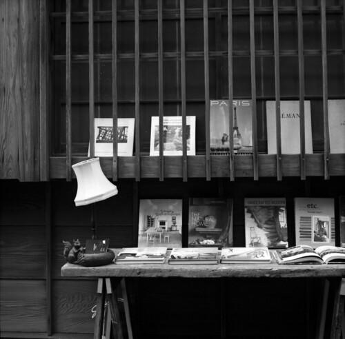 とある古書店