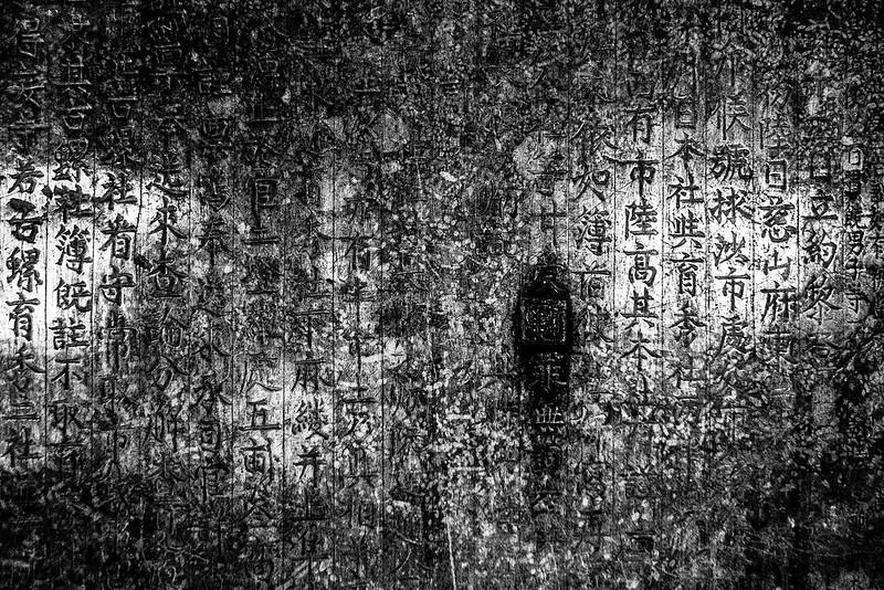 Dịch thuật tiếng Hán Nôm, Nhận dịch tiếng Hán Nôm
