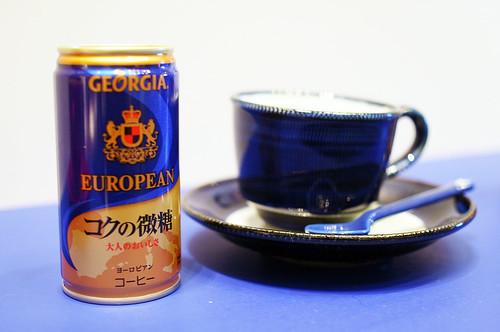 GEORGIA-EUROPEAN-Coffee-R0022049