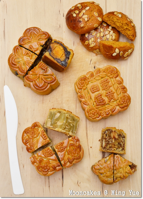 Mooncakes from Ming Yue