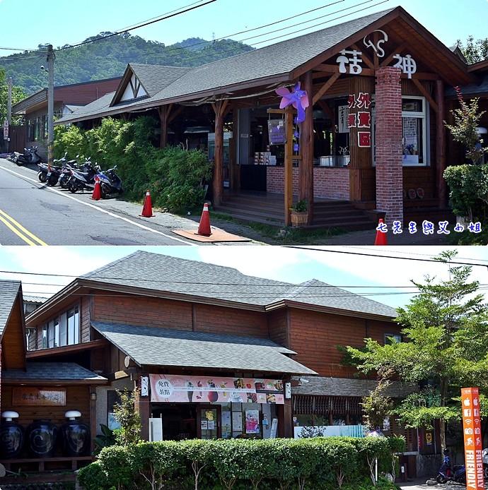 5 菇神餐廳