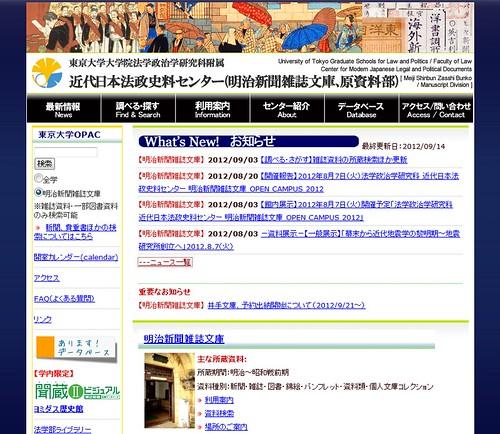 www.j.u-tokyo.ac.jp