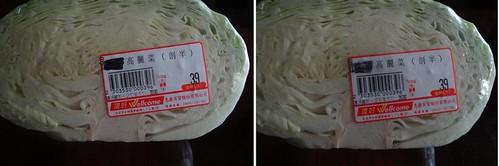 頂好販賣的高麗菜,塗掉韓國兩個字,原來是泰國進口的。