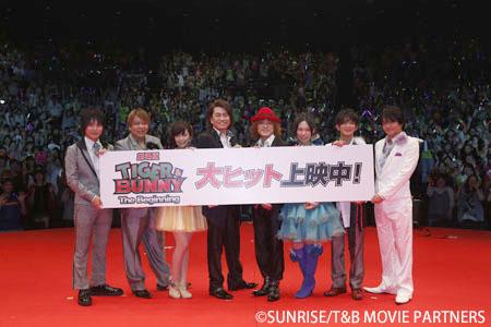 120925(2) - 劇場版《TIGER & BUNNY -The Rising-》於2013年秋天上映!漫畫家「桂正和」大嘆『這為什麼會紅?』 (4/4)
