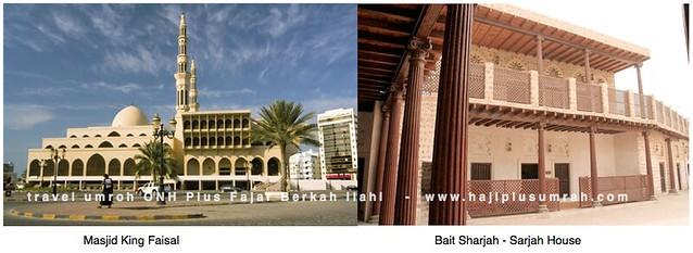Masjid-king-faisal-bait-sharjah