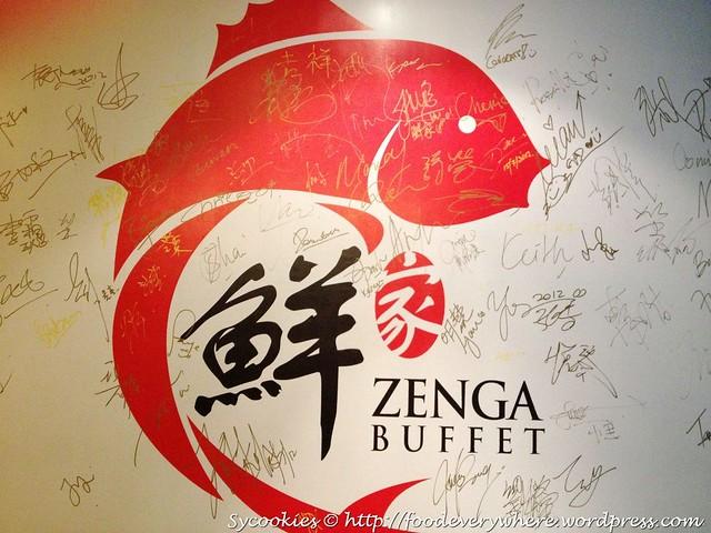 21.@zenga buffet (2621)