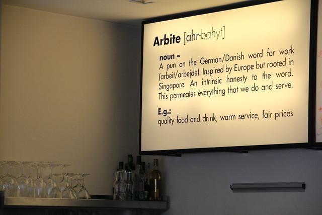 Arbite