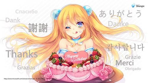 120927(1) – 台灣微軟Silverlight看板娘「藍澤光」歡度2歲生日、特製桌布與『二歲成長日記』照片牆大公開!