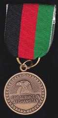 CBP Afghanistan medal obverse