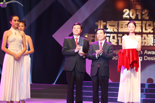 2012 Opening & Awards Ceremony·Presenting the Award 开幕活动·颁奖典礼©Beijing Design Week,2012