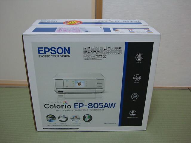 DSC08596