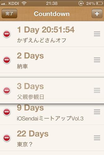 countdown009