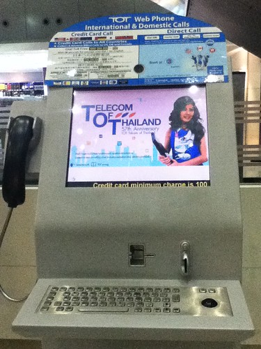 曼谷新机场电话终端