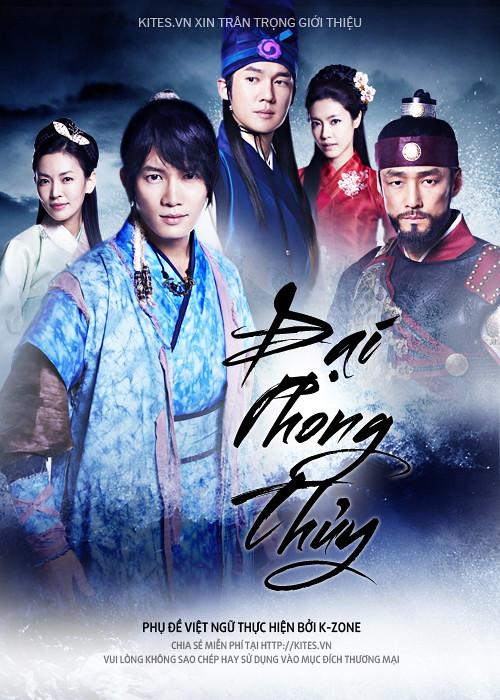 Dai Phong Thuy