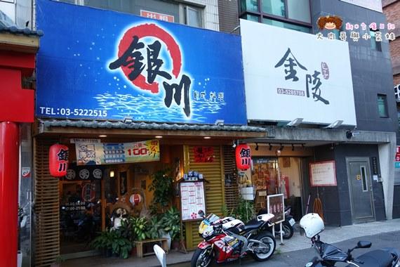 銀川日式料理 (46).JPG