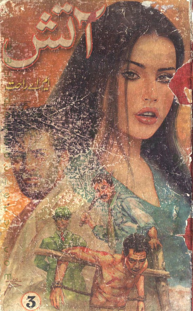 Aatish Part 3  is a very well written complex script novel which depicts normal emotions and behaviour of human like love hate greed power and fear, writen by MA Rahat , MA Rahat is a very famous and popular specialy among female readers
