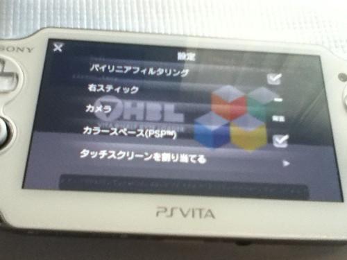 VHBL on Vita180