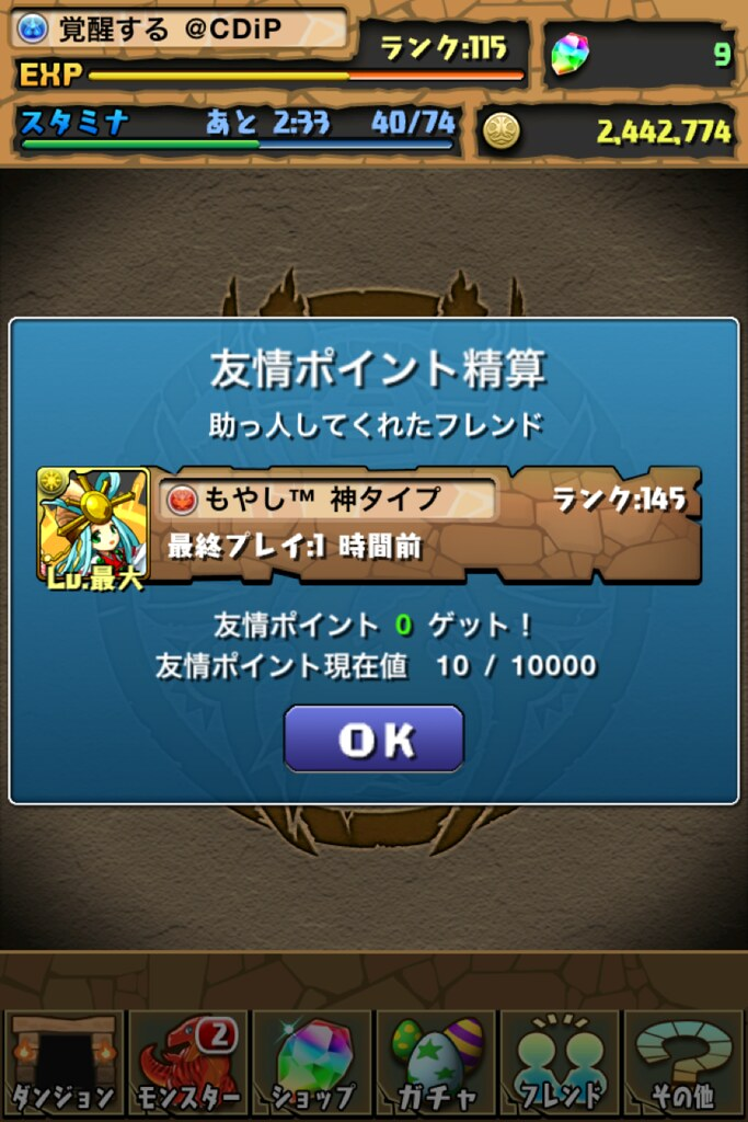 20120830141023