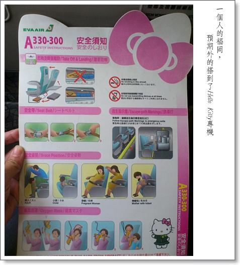 20120823_FukuokaAlone_0009 f