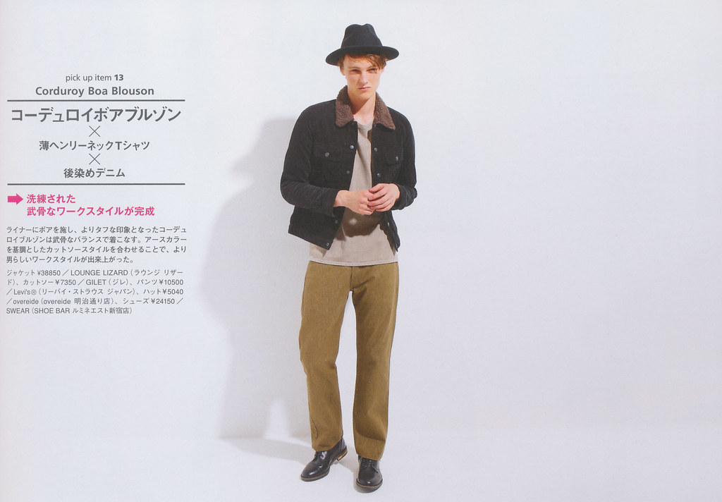 Oliver Welton0204(men's FUDGE46_2012_10)