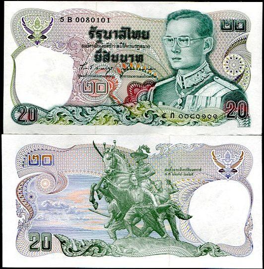 20 Baht Thajsko 1981, Pick 88