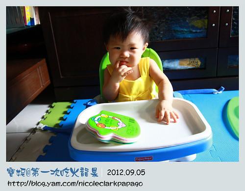 吃火龍果10