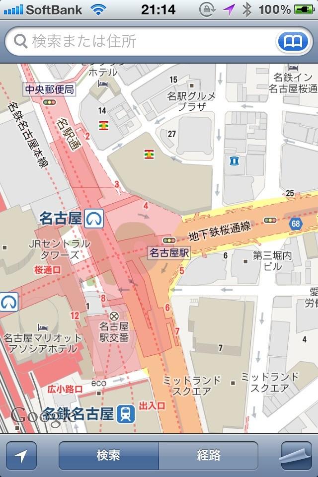 iOS5名古屋