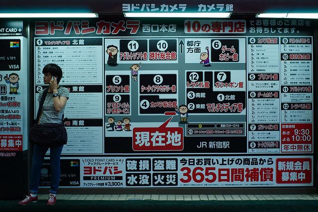 売り場の案内看板