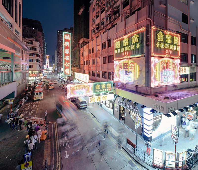 Mongkok.