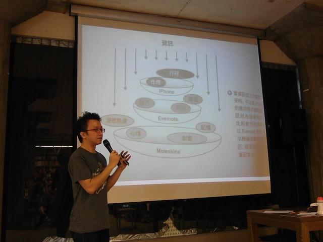 李侑龍解說如何以筆記撿拾靈光一現的時刻