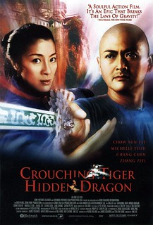 2000-poster-crouching_tiger_hidden_dragon-1