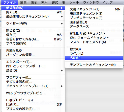 スクリーンショット 2012-09-06 11.08.07