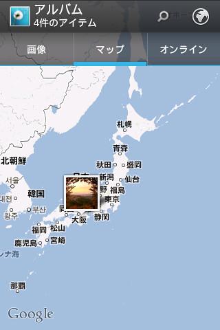 device-2012-09-30-075152