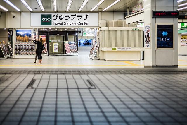 20120930_01_渋谷駅