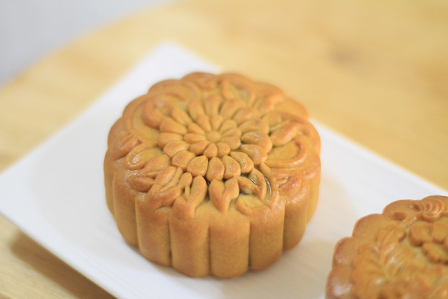 Happy Mooncake Festival!